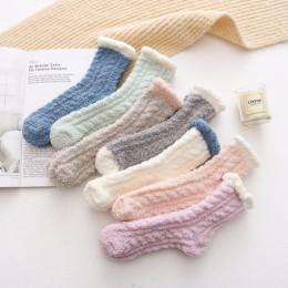 5-Pack of Fluffy Sock