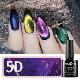 Explosive Super Galaxy Cat Eye Glue Phantom 5D Magnet Cat Glue Magic Black Hole Flash Nail Polish