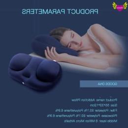 3D Neck Micro Airball Pillow Deep Sleep Addiction Head Rest
