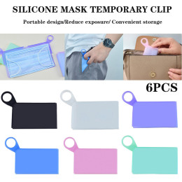 Silica gel Foldable Masks Keeper Portable Cartoon Organizer Container Case