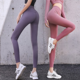 Peach Hip Yoga Pants Female Slim Double Sided Sanding Legging Elastic Hips High Waist Tight Lower Fitness Pants Training Set