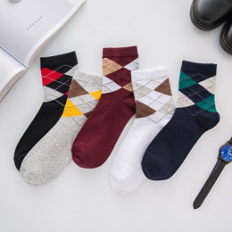 5, 10 or 15 Pairs of Men's Socks in Assorted Designs