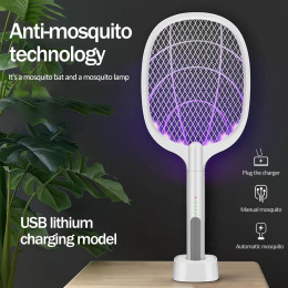 2-in-1 USB rechargeable electric swatter & night mosquito killing lamp
