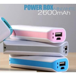 2600mAh power bank