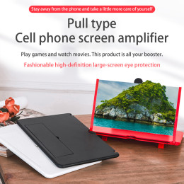 3D mobile phone screen magnifying glass