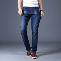 Men's Slim Casual Elastic Jeans