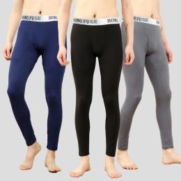 Men's Autumn Elastic Thin Under Pants