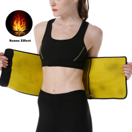 Neoprene Waist Trimmer Belt