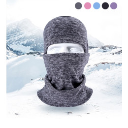 Windproof winter scarf ski Balaklava mask