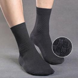 10 pairs of bamboo fiber socks