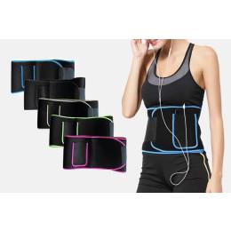 Heat-retaining sweat belt