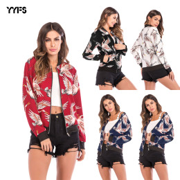 Women's Bird Print Blouse Fashion Baseball Coat Zipper Jacket