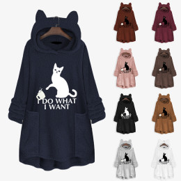 Women's Oversize Fleece Hoodie