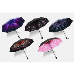 Creative folding umbrella