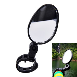 Bicycle Universal Handlebar Rearview Mirror
