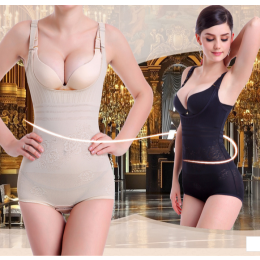 Body Shapewear Waist and Back Slimmer Control
