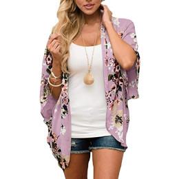 Chiffon beach skirt blouse, printed cardigan, sun protection suit