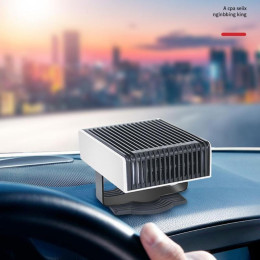 2 in 1 Electric Heaters Car Portable Car Heating Cooling Fan