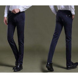 Men's Slim Fit Wrinkle-Free Casual Stretch Pants