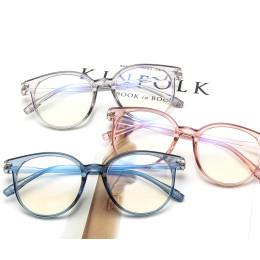 Eye Glasses Frames for Men Women Ladies Flat Mirror Clear Frame