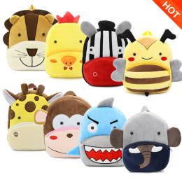 Zoo series cute children's schoolbags