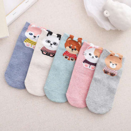 5 or 10 Pairs of Cotton Cat Socks