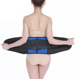 LOWER BELT Sport powerful support elastic waist protection belt Lumbar disc herniation correction sports protection belt
