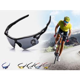 Cycling glasses UV400