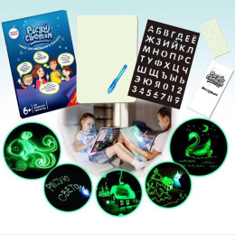 DIY Toys Drawing  Children Graffiti Fluorescent Drawing  Sketchpad