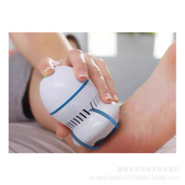 Fully automatic vacuum cleaner and rechargeable foot peeler