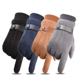 Men's gloves with touch function on the index fingers