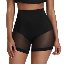 Women's high waist slim-fit panties