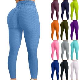 Ladies high waist peach hip yoga pants