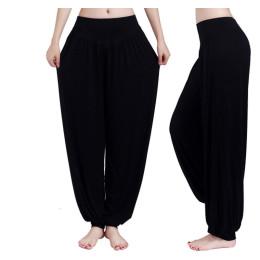 Ladies' Lounge Harem Trousers