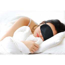 Bamboo Charcoal Sleep Eye Mask