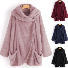 One Button Long Sleeve Teddy Bear Fluffy Coat
