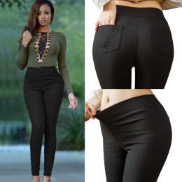 Women's High Waist Skinny Pants Slim Jeggings