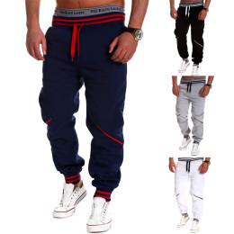 Men's New Fashion Harem Trousers Cargo