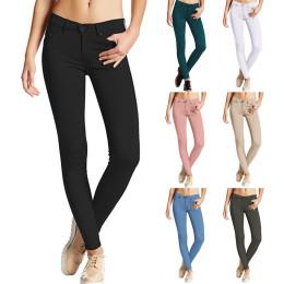 Women's Ultra Stretch Comfortable Skinny Pants