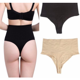 2pcs High Waist Body Shaper Panties