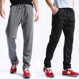 Elastic Waist Straight Men's Casual Pants