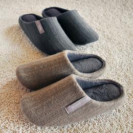 Classic Comfy Indoor Slipper