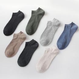 5Pair/Pack Men's cotton boat socks short tube shallow mouth invisible socks