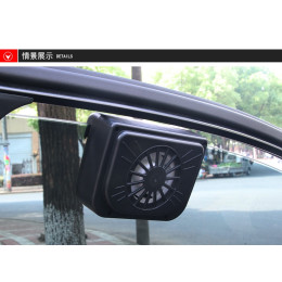 Solar Powered Window Ventilator Fan
