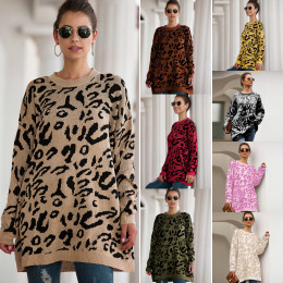 Leopard Printed Round Neck Pullover Sweater